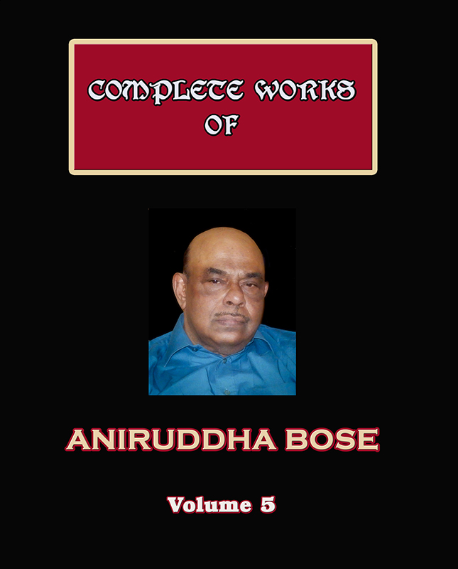 Complete Works of Aniruddha Bose (Volume 5)